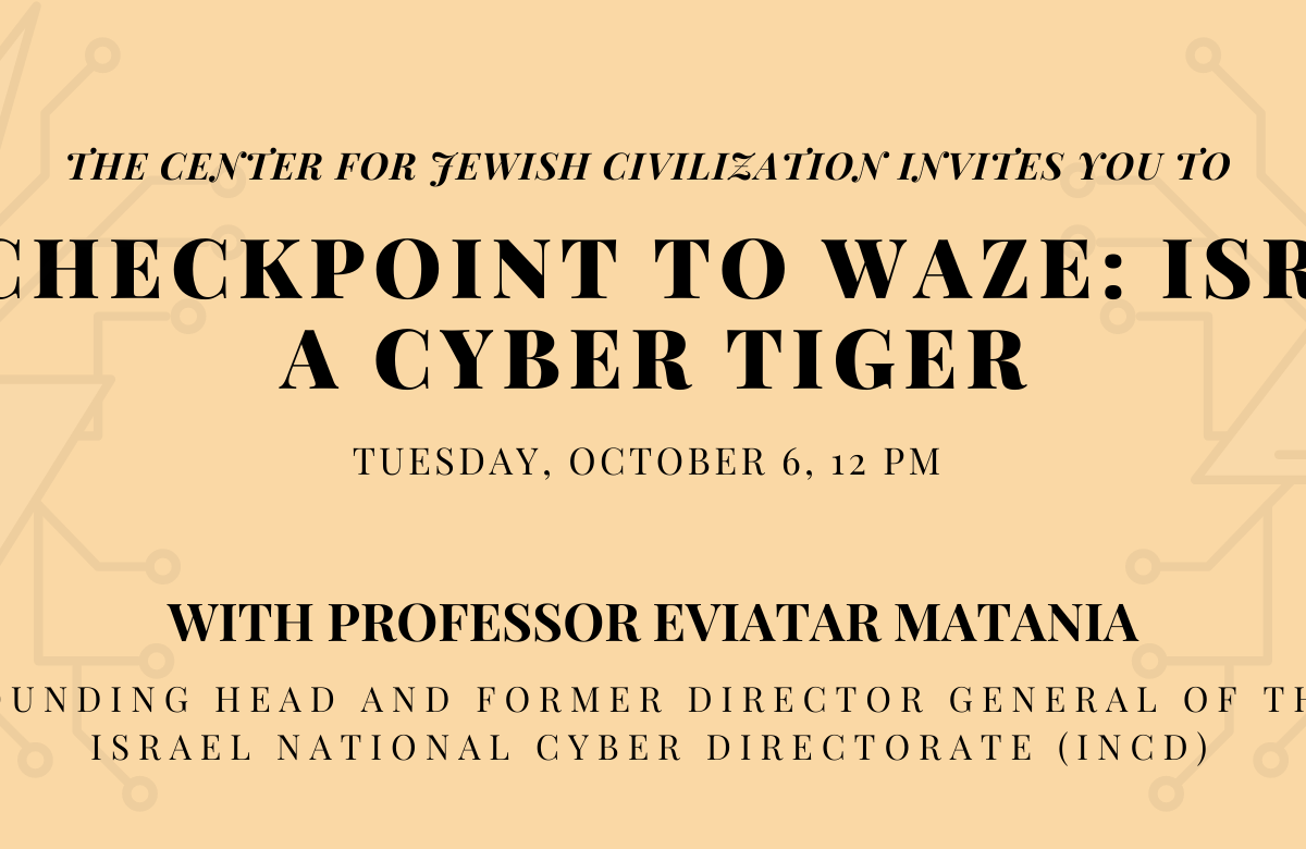"RSVP to ""From Checkpoint to Waze: Israel as a Cyber Tiger,"" with Professor Eviatar Matania!"