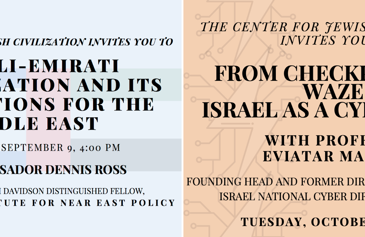 """RSVP to the CJC's Fall events, including """"Israeli-Emirati Normalization and its Implications for the Middle East"""" and """"From Checkpoint to Waze:Israel as a Cyber Tiger!"""""""